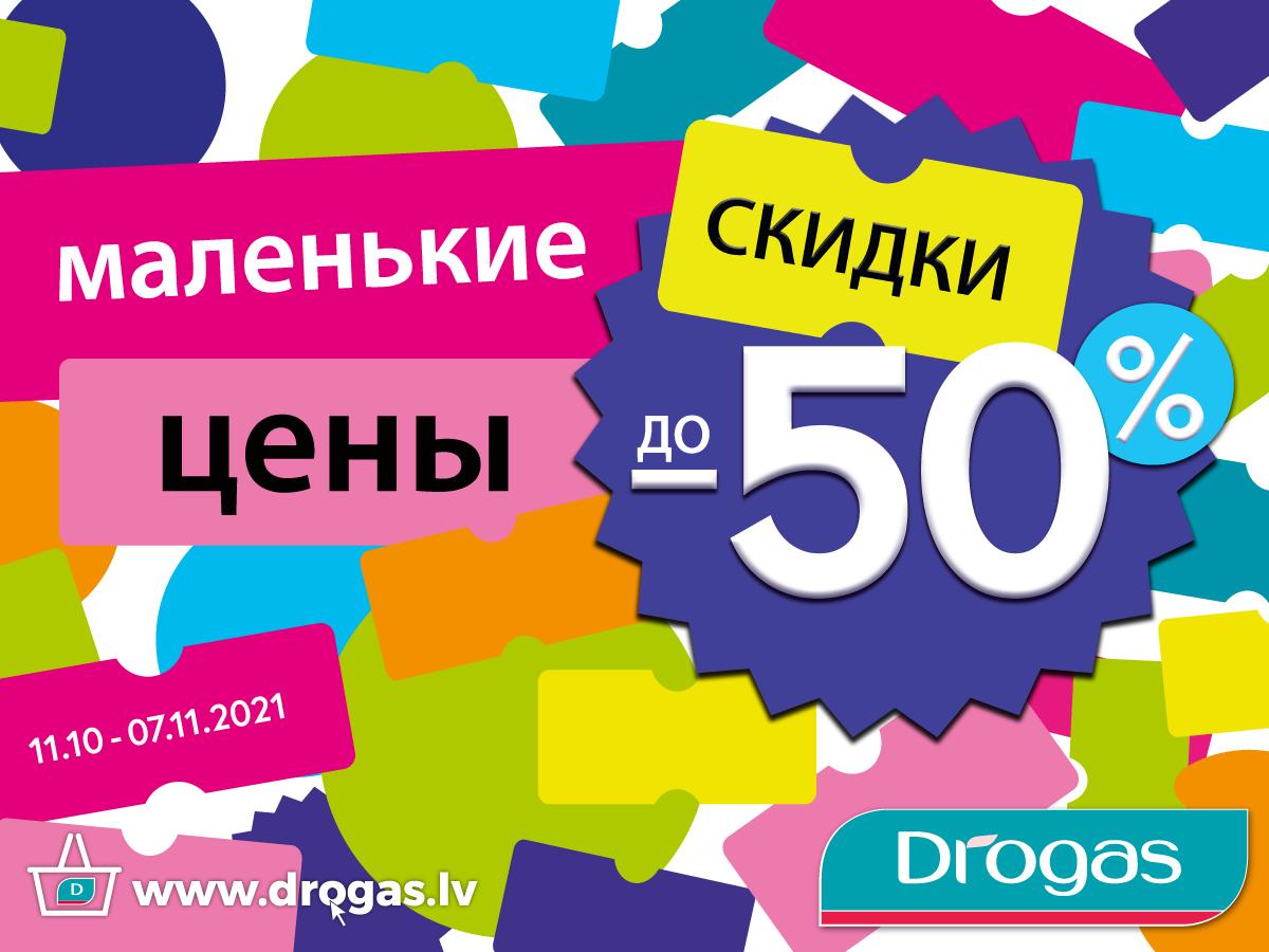 Bigsale 1200x900 tc centri ru